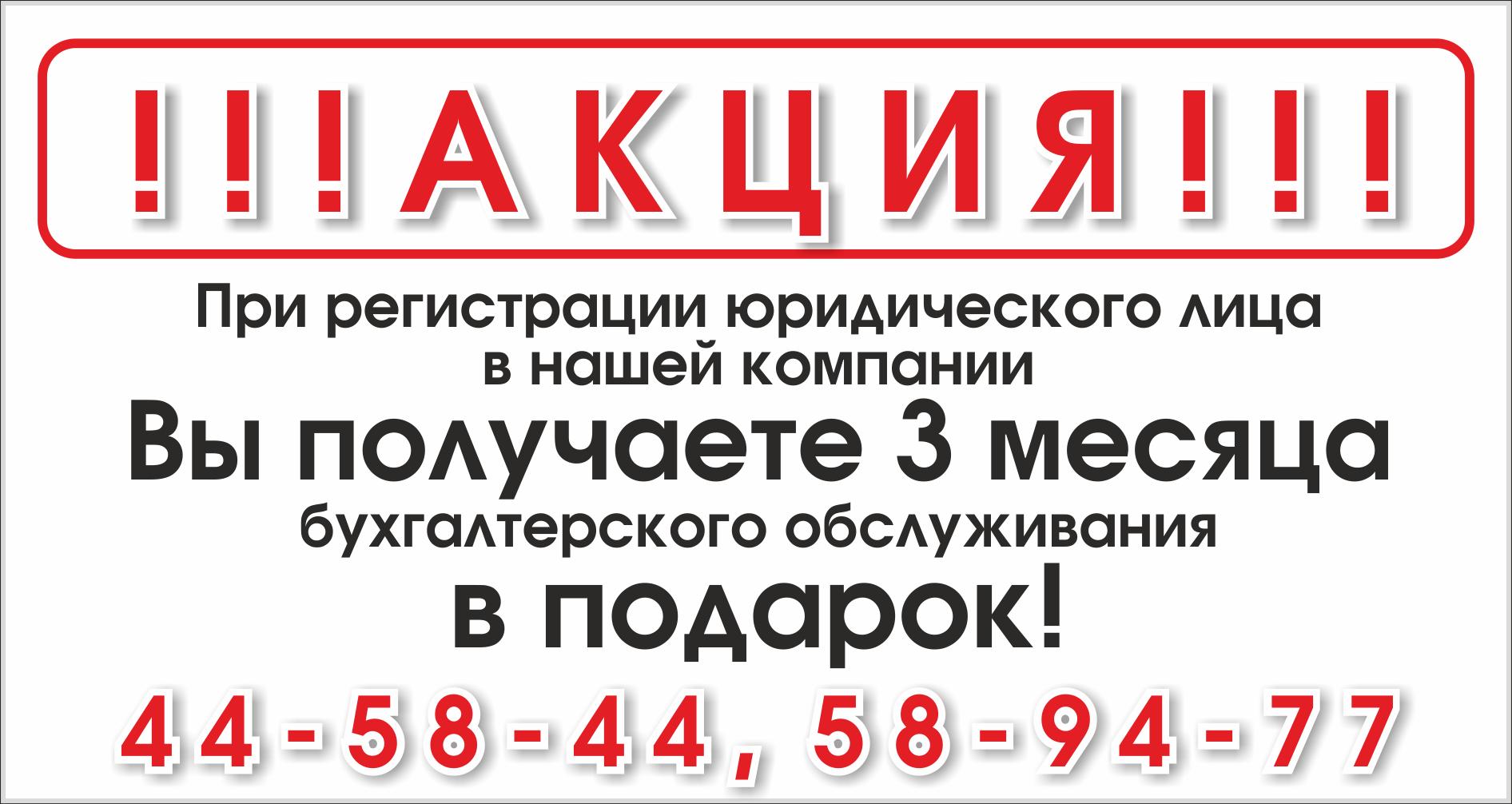 banner_akz